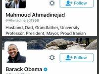 تقلید احمدی نژاد از اوباما در نوشتن قسمت پروفایل اکانت توییترش +عکس
