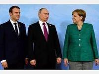 گفتوگوی تلفنی پوتین با ماکرون و مرکل درباره سوریه