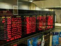 افزایش تعداد روزهای عرضه اولیه سهامهای بورسی