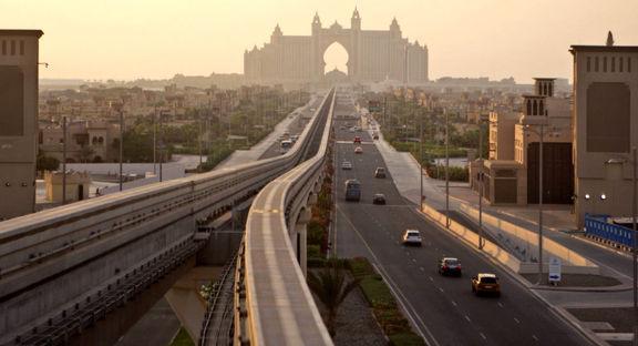 پرداخت یارانه میلیون دلاری امارات به شهروندانش