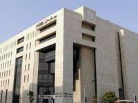 تاسیس سومین بانک بزرگ در عربستان