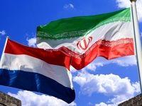 برگزاری کمیته مشترک کشاورزی ایران و هلند در لاهه