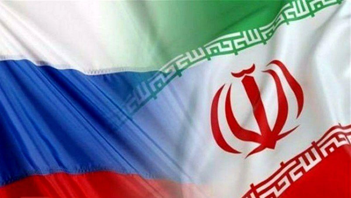مسکو ترور شهید فخریزاده را محکوم کرد
