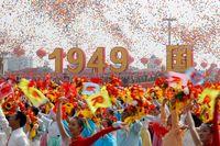 جمهوری چین 70 ساله شد +تصاویر