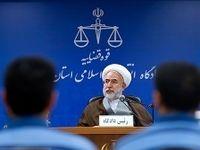 نماینده دادستان:ارز بردهاید و حالا میخواهید ریال بدهید/قاضی موحد:قرار وثیقه متهم فلاحتیان به قرار بازداشت تبدیل میشود