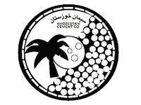 در ترکیب اعضا هیئت مدیره شرکت سیمان خوزستان جابهجایی صورت گرفت