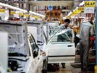 وزارت صنعت موظف به ارتقا ایمنی خودروهای داخلی شد