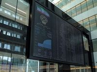 سهامداران خرد در دوراهی ماندن یا خروج از بورس