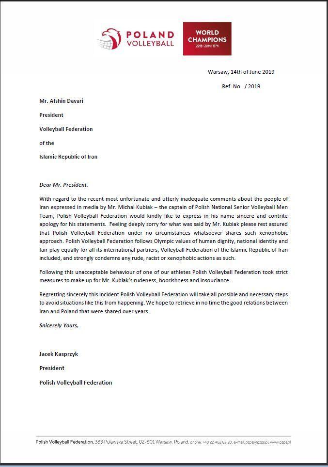متن کامل عذرخواهی فدراسیون والیبال لهستان از ایران