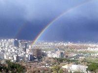 رنگین کمان آسمان تهران در آخرین روز سال98 +عکس