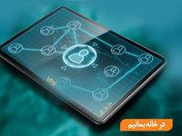 تست موفقیت آمیز «دادگاه آنلاین» بر بستر شبکه امن همراه اول