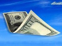 پیش بینی قیمت دلار