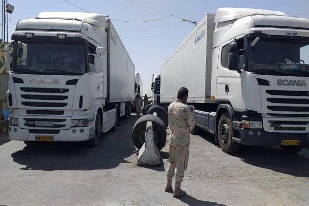 باز شدن دو مرز باشماق و پرویزخان به عراق