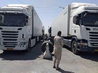 مرز ایران و افغانستان در میلک باز شد