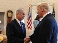 اطمینان خاطر تل آویو از تداوم سیاست سختگیرانه آمریکا علیه تهران