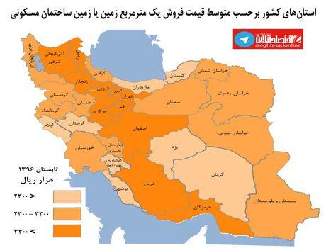 نقشه استان های کشور براساس قیمت زمین  +اینفوگرافیک