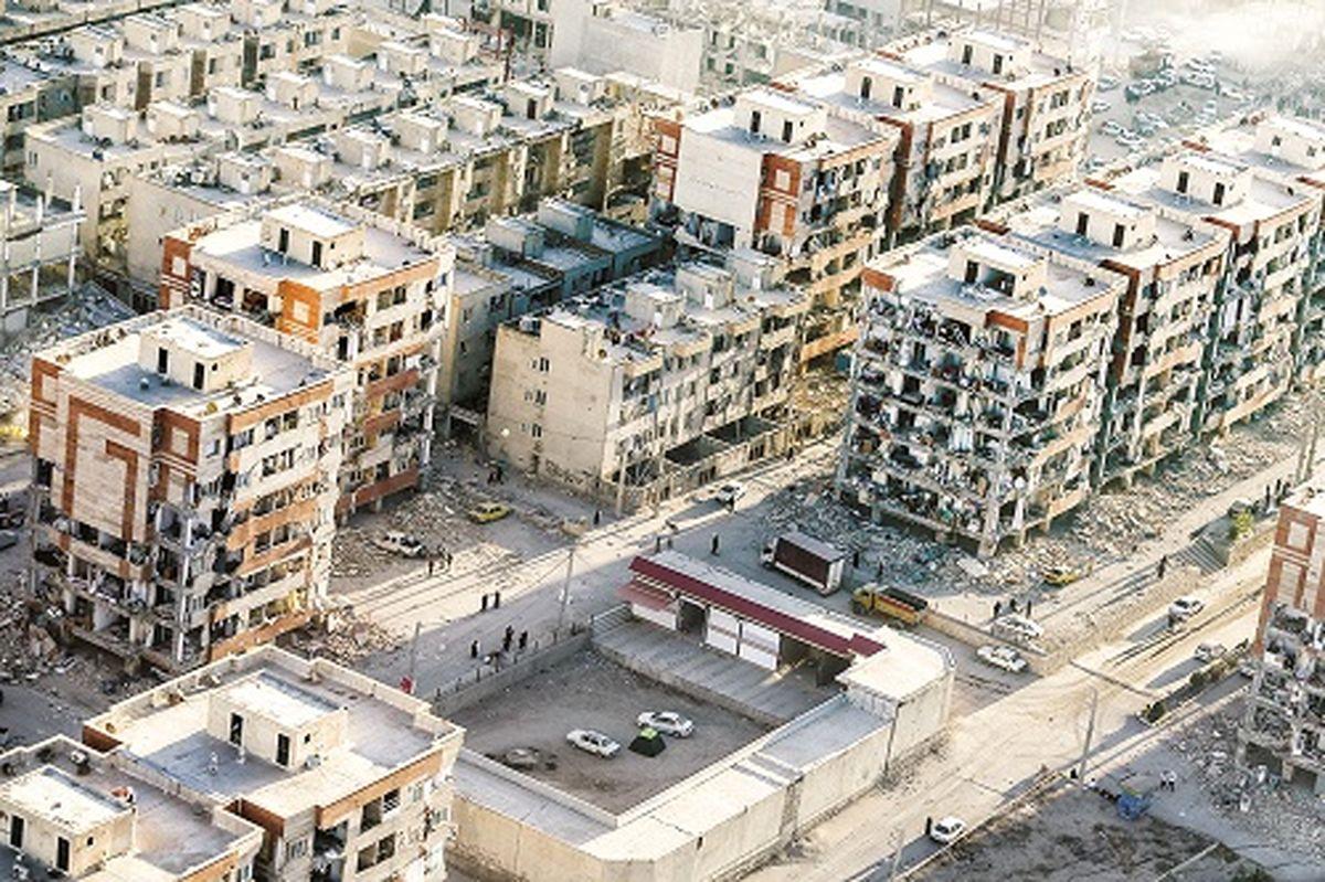 دومین گزارش فنی از زلزله غرب کشور