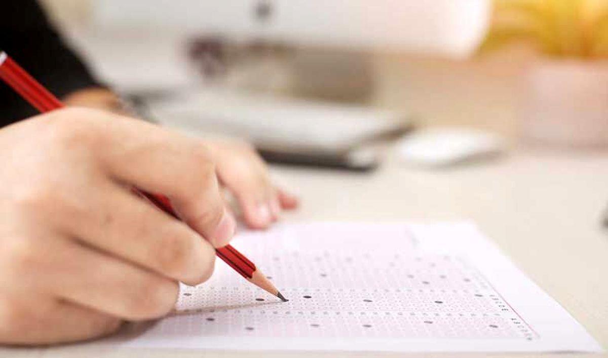 اعلام نتایج آزمون استخدامی آموزش و پرورش +لینک