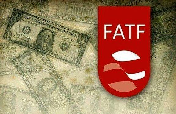 با طولانی شدن بررسی FATF زمان از دست میرود