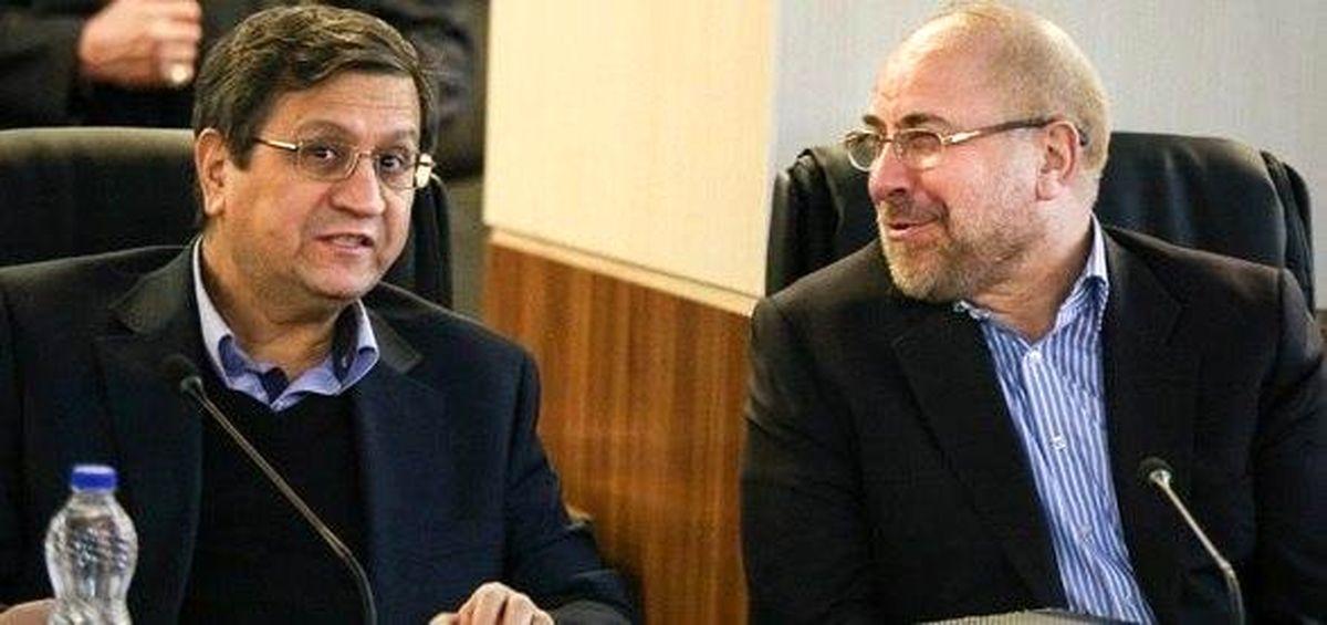 نشست مشترک رییس مجلس، وزرای اقتصادی و رییس بانک مرکزی درباره ارز
