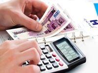 ٩٠ درصد سپرده خود در بانک صادرات را با نرخ سود صفر درصد تسهیلات بگیرید