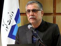 شوراها در انتخاب شهردار وارد مسائل حاشیهای نشوند/ تغییر حدود ۵۰درصد شهرداران در دوره چهارم شورای شهر