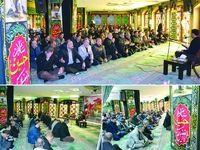 آیین سوگواری سیدالشهدا(ع) در برج سپهر بانک صادرات برگزار شد