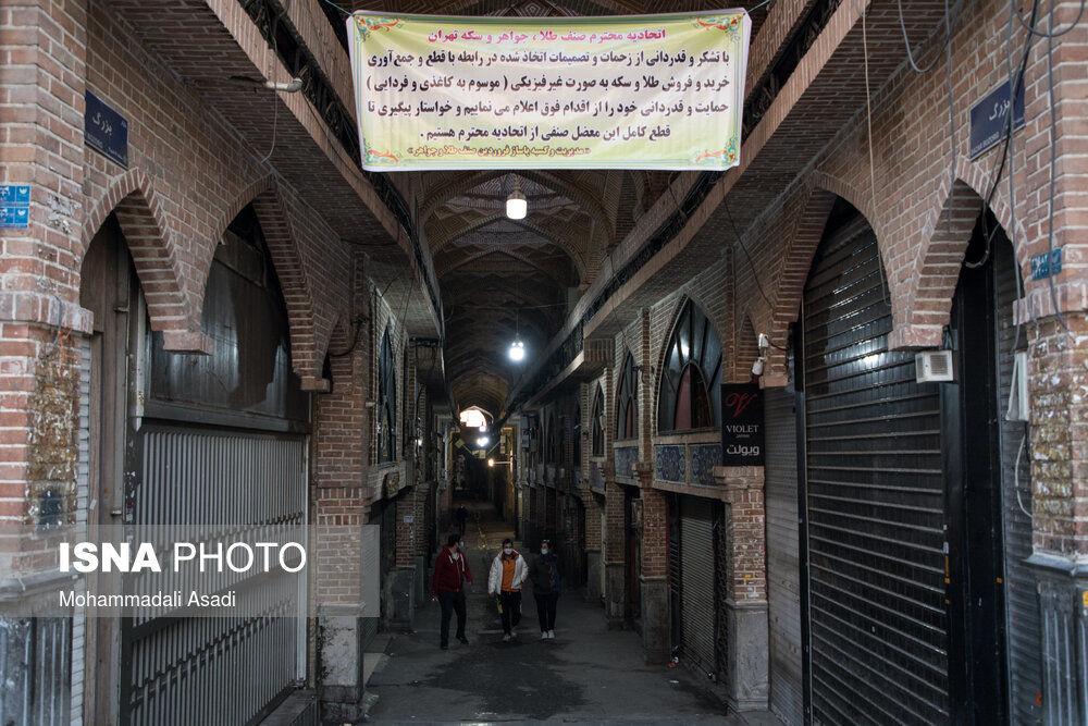 61793089_Mohammadali-Asadi-19