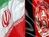 افغانستان مرزهای خود را بهروی ایران باز کرد