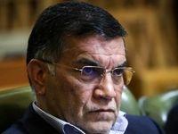 دو هزار نفر در شهرداری تهران تعدیل شدند
