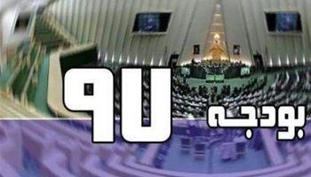 یوسفنژاد:  حذف اعتبار۲۰۰میلیارد تومانی برخی نهادها در سال۹۷/ ممنوعیت افزایش تعرفههای دولتی در سال آینده