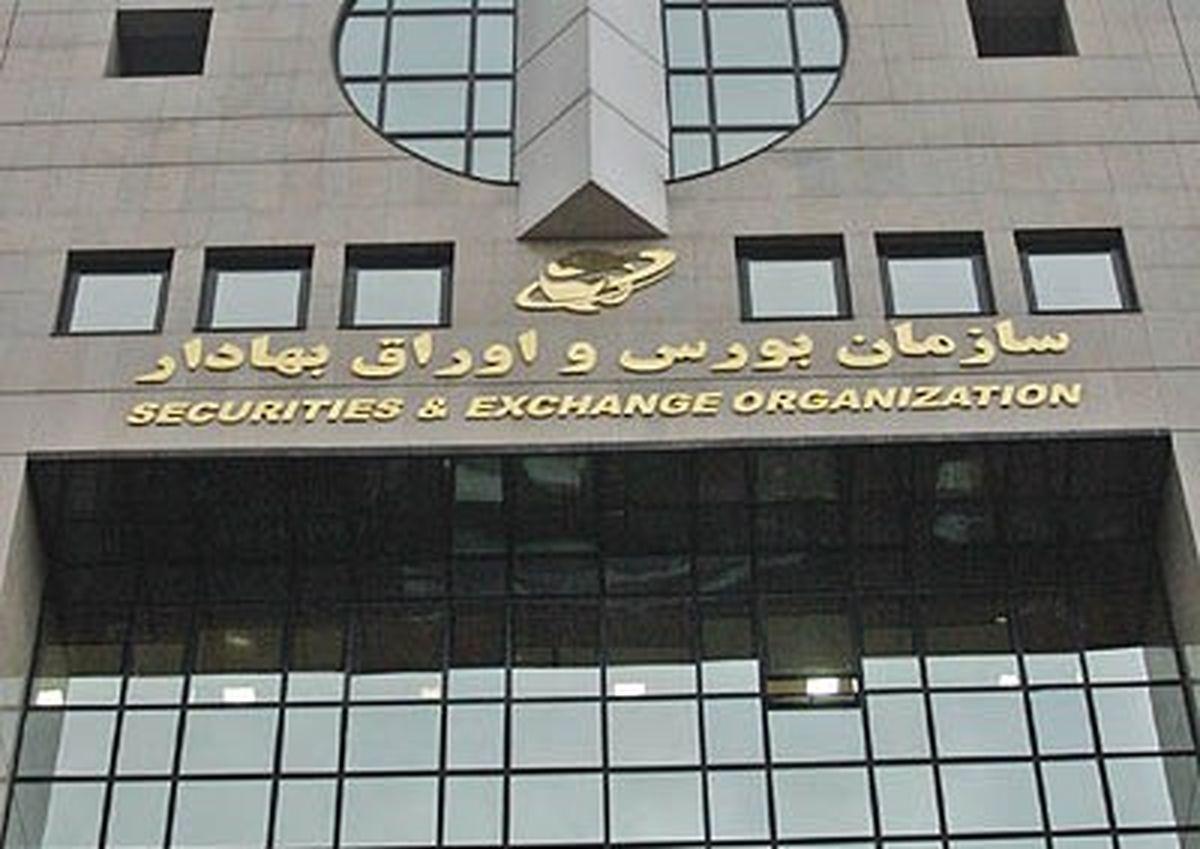 زیرساخت های فنی آماده راه اندازی بورس ارز