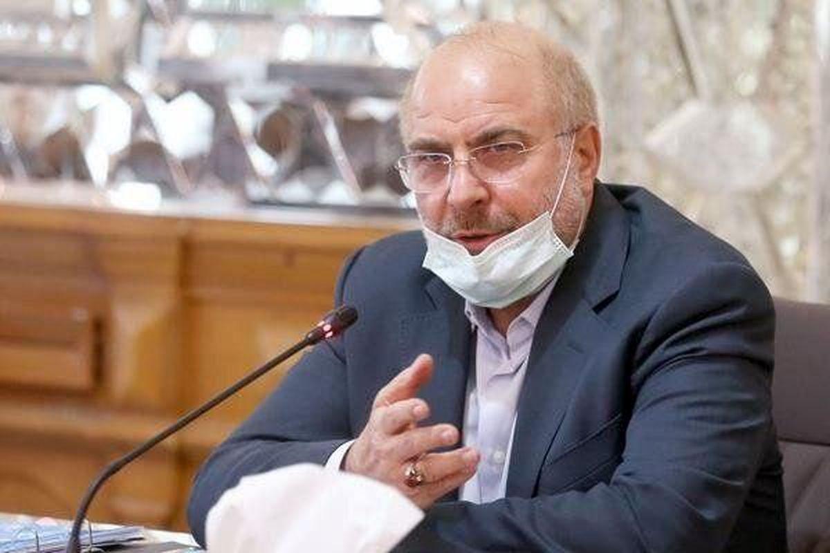 اظهار نظر قالیباف درباره یارانه جدید دولت