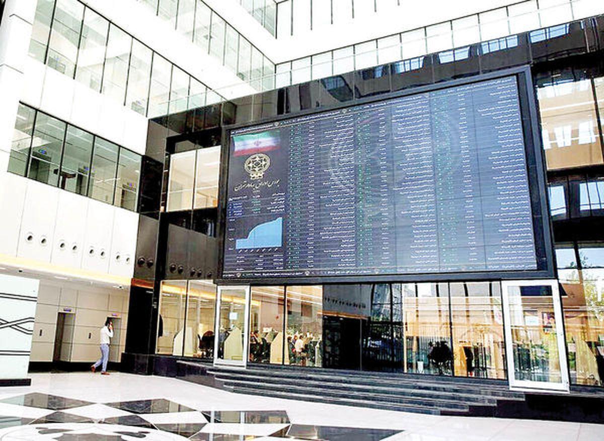 بازار سهام در انتظار پول های تازه