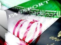 لایحه اعطای تابعیت برای رفع ایراد به کمیسیون قضایی رسید