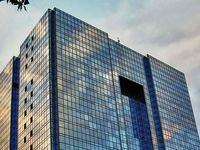 الزامات اصلاح نظام بانکی