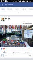 برپایی سفره هفت سین در وزارت خارجه آمریکا +عکس
