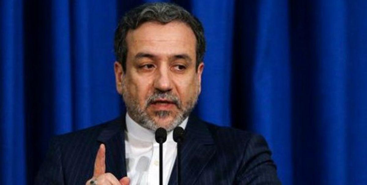 نمایندگان ایران و تروئیکای اروپایی دیدار کردند