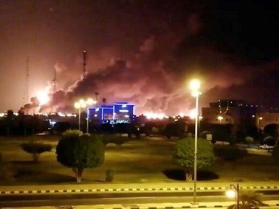 گزارش بازرسان سازمان ملل درباره حمله به ارامکو
