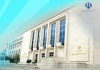 جزییات تهاتر بدهیها و مطالبات دولت از نظام بانکی/ارائه گزارش دورهای به وزیر