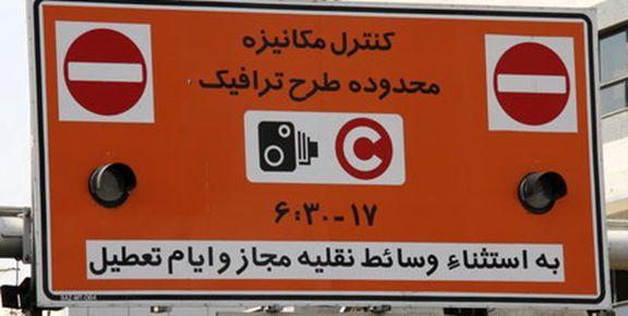 تکلیف طرح ترافیک خبرنگاران در سال آینده