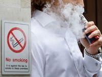 ارتباط استعمال سیگار الکترونیکی با افزایش ریسک ذات الریه