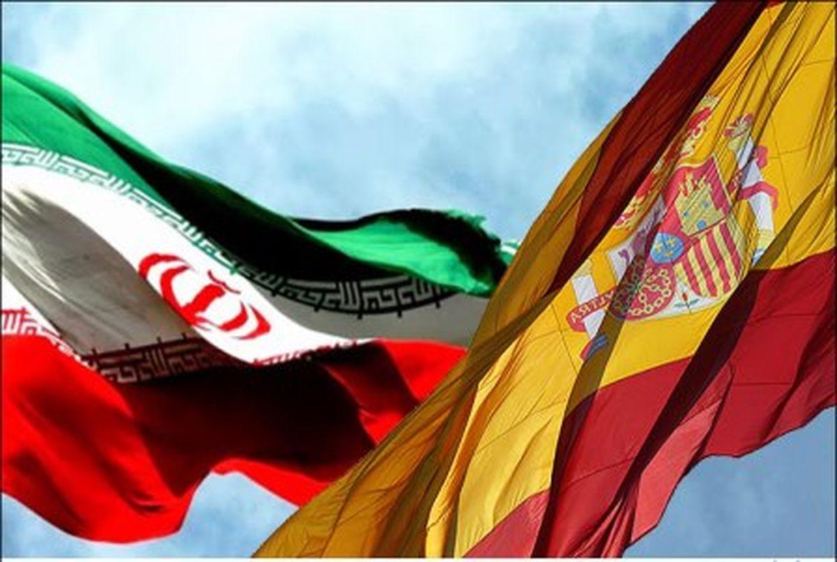 بازتاب سفر هیات تجاری ایران به مادرید در نشریه اسپانیایی