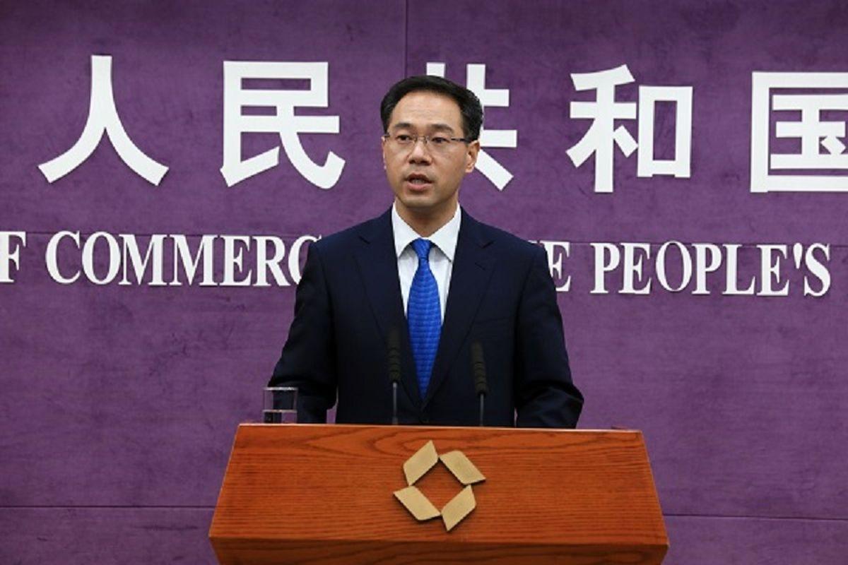 وزارت بازرگانی چین مخالف تحریمهای آمریکا علیه ایران