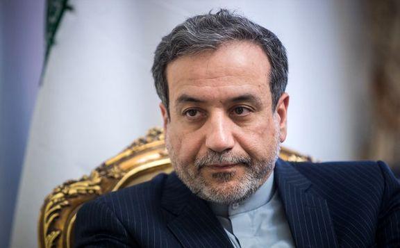 اینستکس باید امکان خرید نفت ایران توسط اروپا را تامین کند