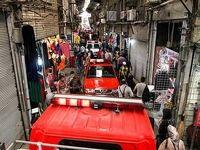 آتش سوزی در بازار بزرگ تهران