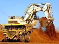 چقدر طلای قابل استخراج  باقیمانده است؟