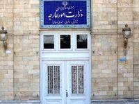 صفحه اینستاگرام سخنگوی وزارت خارجه از دسترس خارج شد