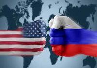 احتمال جنگ تجاری روسیه با آمریکا هم قوت گرفت