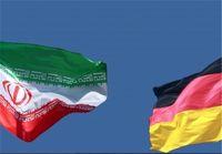 اعلام زمان شروع دوباره صدور ویزای آلمان در تهران